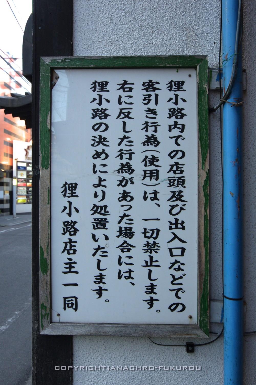 f:id:anachro-fukurou:20210710215404j:plain
