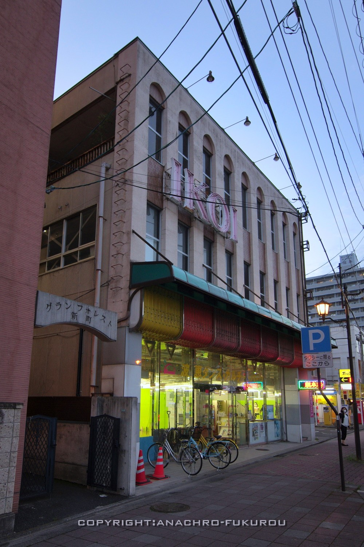 f:id:anachro-fukurou:20210710215501j:plain