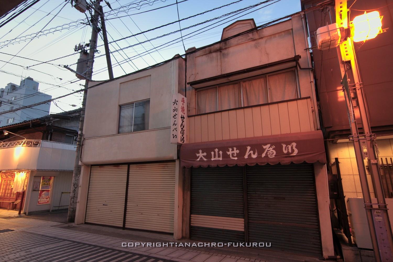 f:id:anachro-fukurou:20210710215516j:plain
