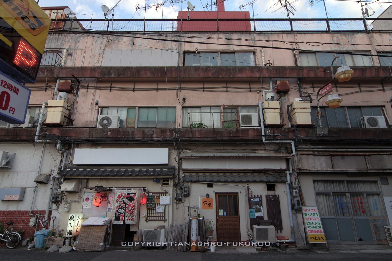 f:id:anachro-fukurou:20210711145354j:plain