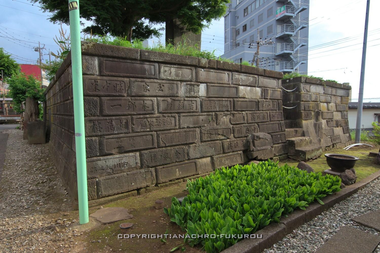 f:id:anachro-fukurou:20210719002629j:plain