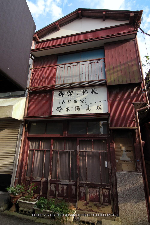 f:id:anachro-fukurou:20210719002700j:plain