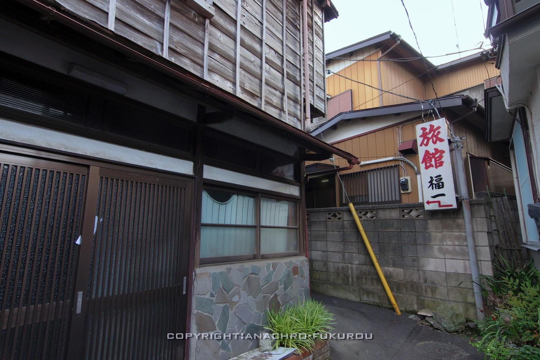 f:id:anachro-fukurou:20210719002750j:plain
