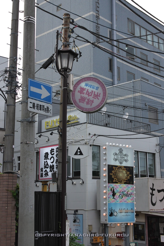 f:id:anachro-fukurou:20210719002833j:plain