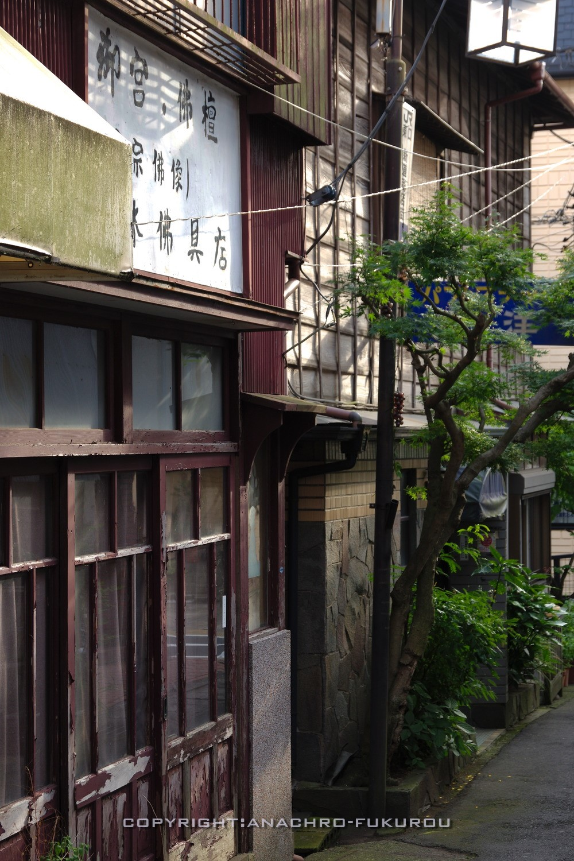 f:id:anachro-fukurou:20210719002957j:plain