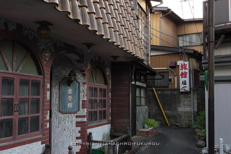 f:id:anachro-fukurou:20210719003052j:plain