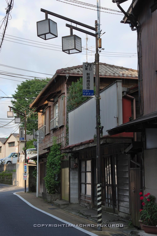 f:id:anachro-fukurou:20210719003114j:plain