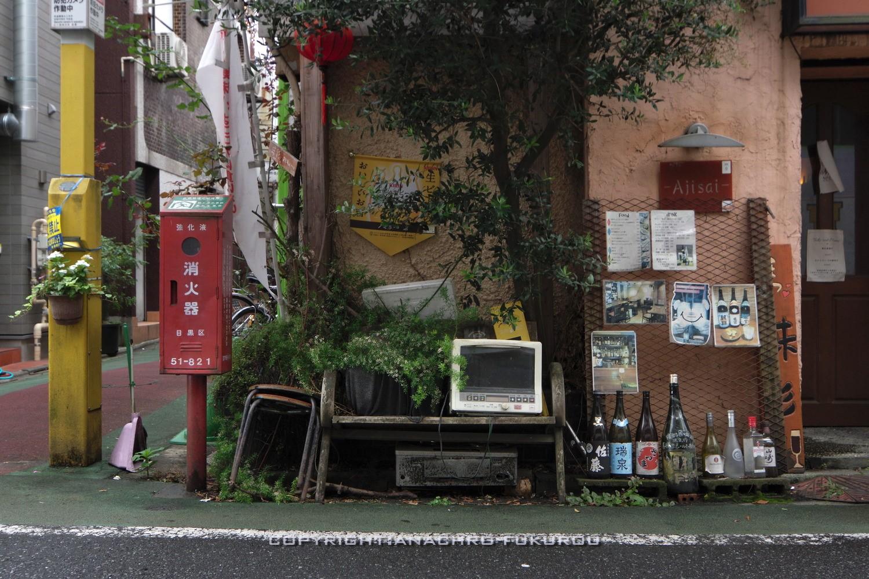 f:id:anachro-fukurou:20210724185112j:plain