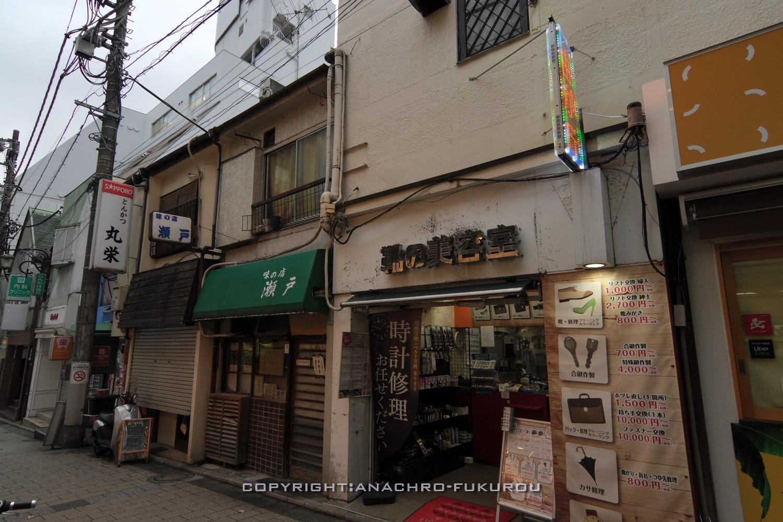 f:id:anachro-fukurou:20210724185122j:plain