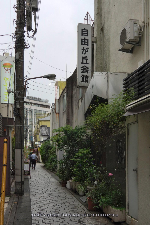 f:id:anachro-fukurou:20210724185141j:plain
