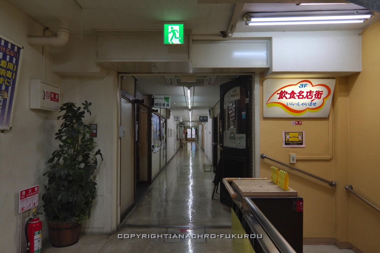 f:id:anachro-fukurou:20210724185222j:plain