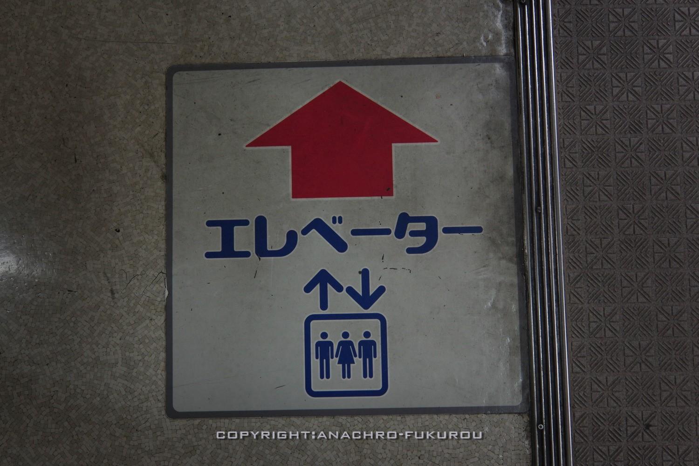 f:id:anachro-fukurou:20210724185226j:plain