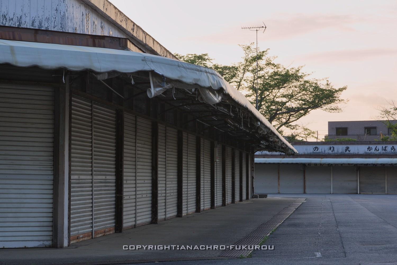 f:id:anachro-fukurou:20210729232123j:plain