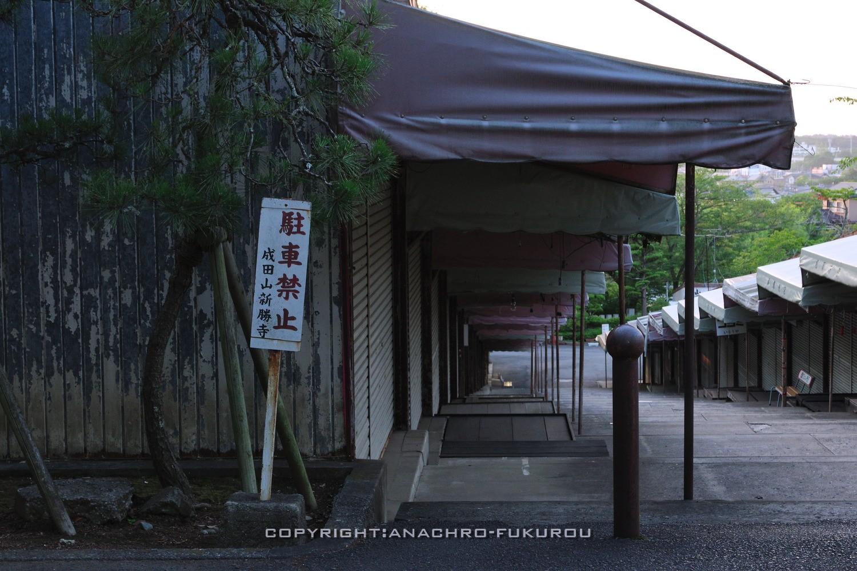 f:id:anachro-fukurou:20210729232218j:plain