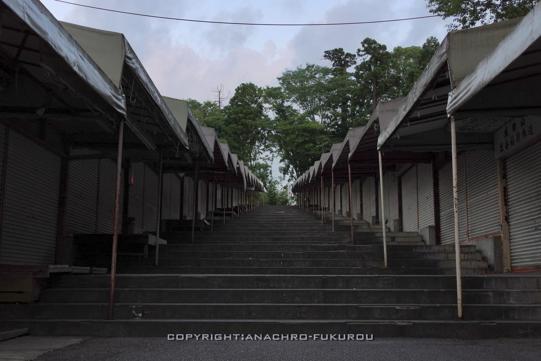 f:id:anachro-fukurou:20210729232228j:plain
