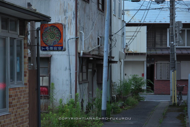 f:id:anachro-fukurou:20210729232258j:plain