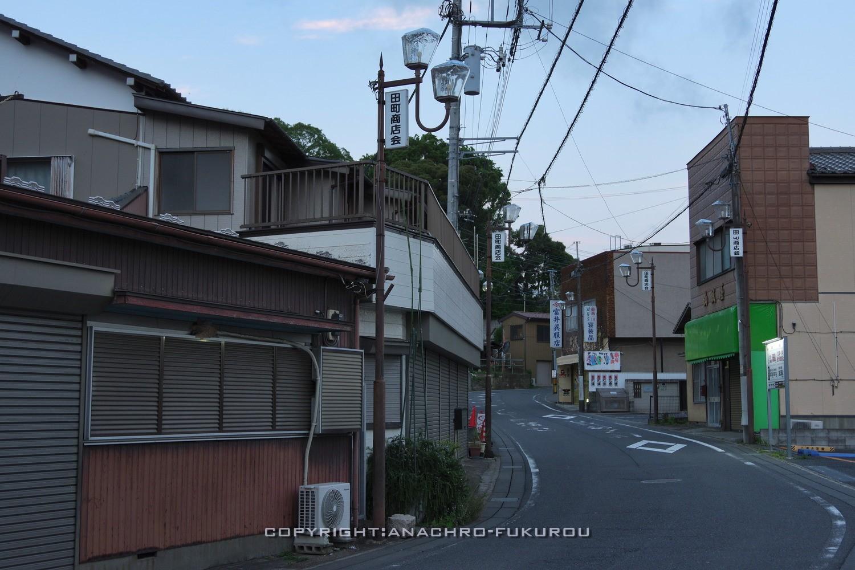 f:id:anachro-fukurou:20210729232304j:plain