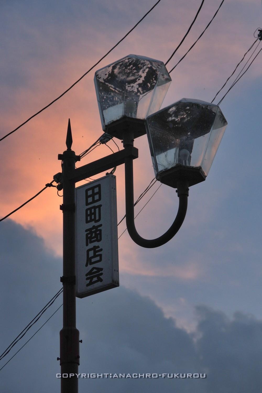 f:id:anachro-fukurou:20210729232314j:plain