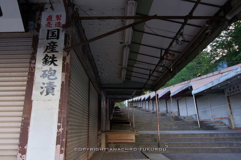 f:id:anachro-fukurou:20210729232330j:plain