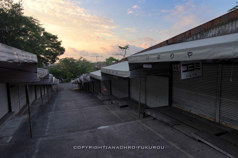 f:id:anachro-fukurou:20210729232345j:plain