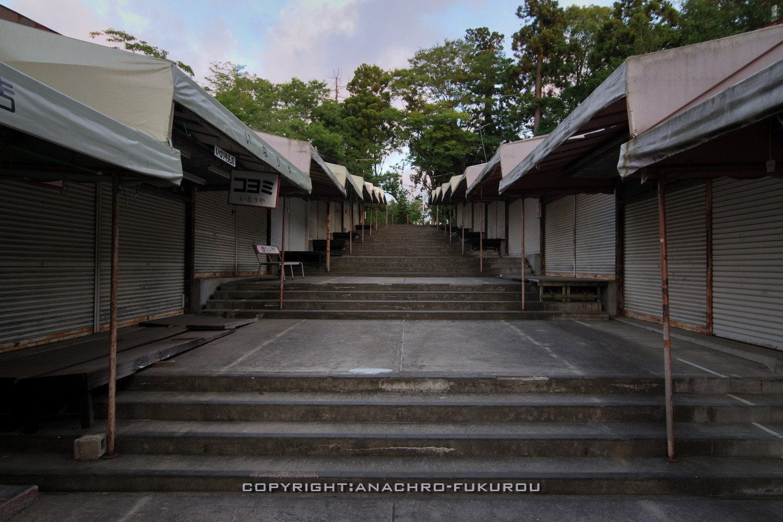 f:id:anachro-fukurou:20210729232400j:plain