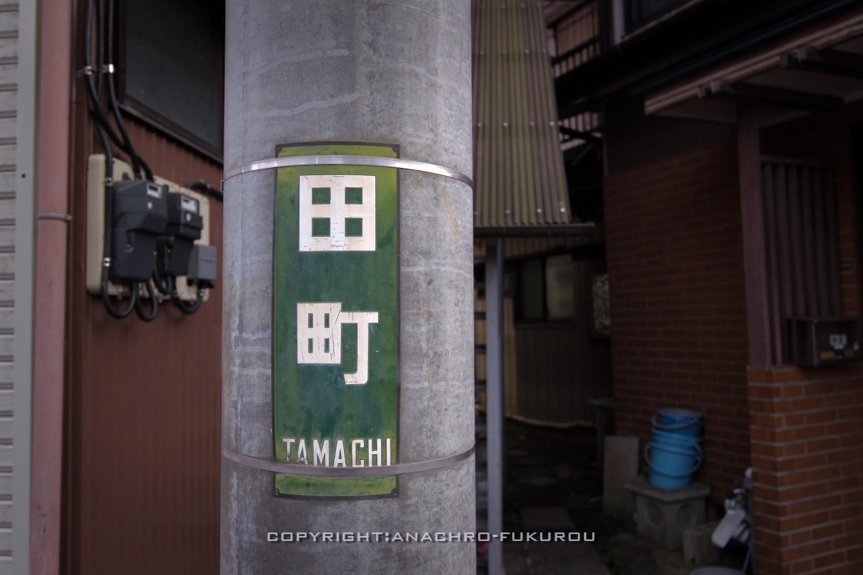 f:id:anachro-fukurou:20210729232425j:plain