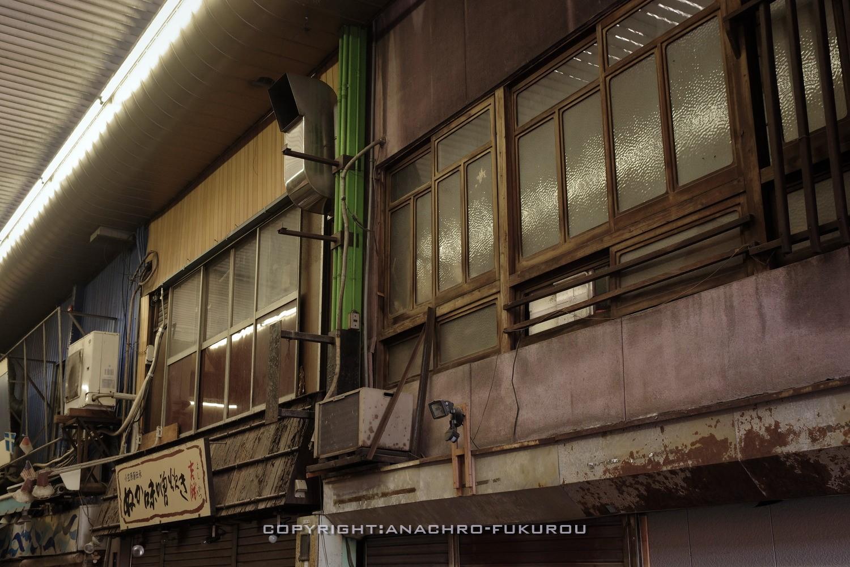 f:id:anachro-fukurou:20210915091502j:plain