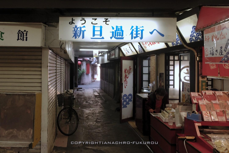 f:id:anachro-fukurou:20210915091519j:plain