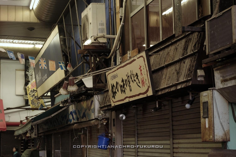 f:id:anachro-fukurou:20210915091527j:plain