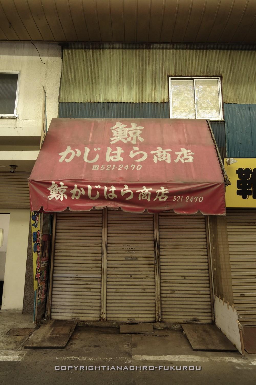 f:id:anachro-fukurou:20210915091552j:plain