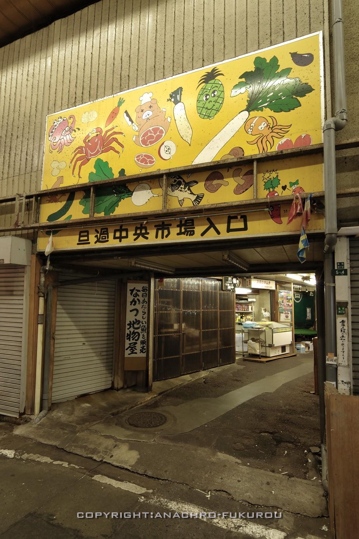 f:id:anachro-fukurou:20210915091627j:plain