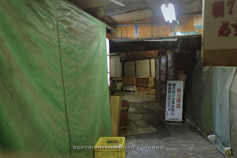 f:id:anachro-fukurou:20210915091705j:plain