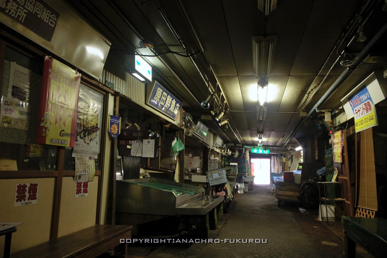 f:id:anachro-fukurou:20210915091728j:plain