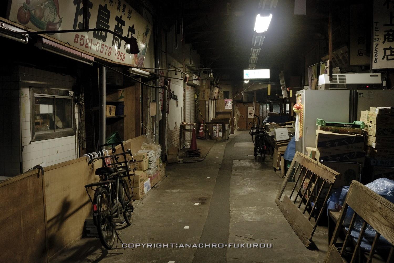 f:id:anachro-fukurou:20210915091749j:plain