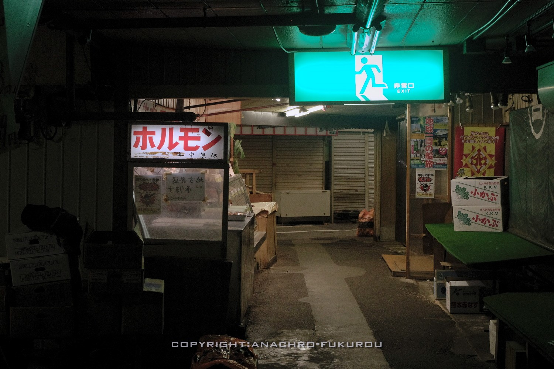 f:id:anachro-fukurou:20210915091828j:plain
