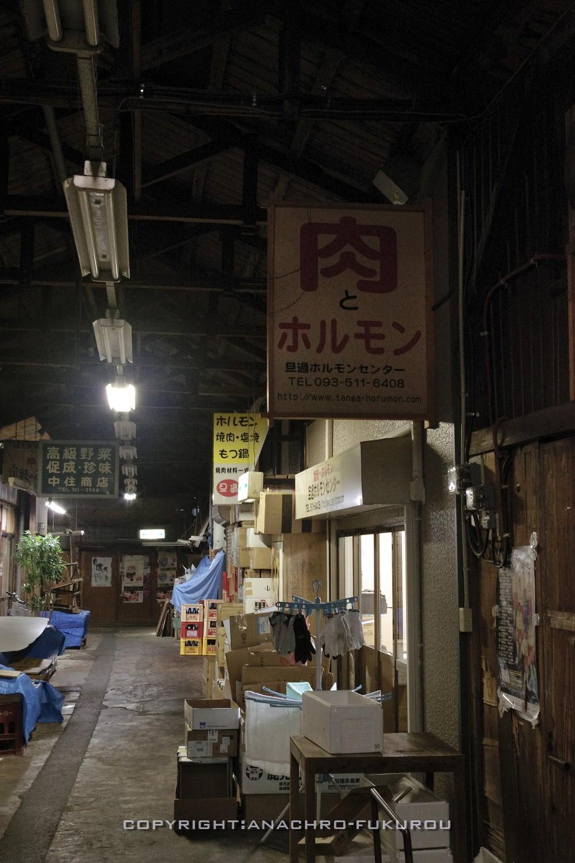 f:id:anachro-fukurou:20210915091832j:plain