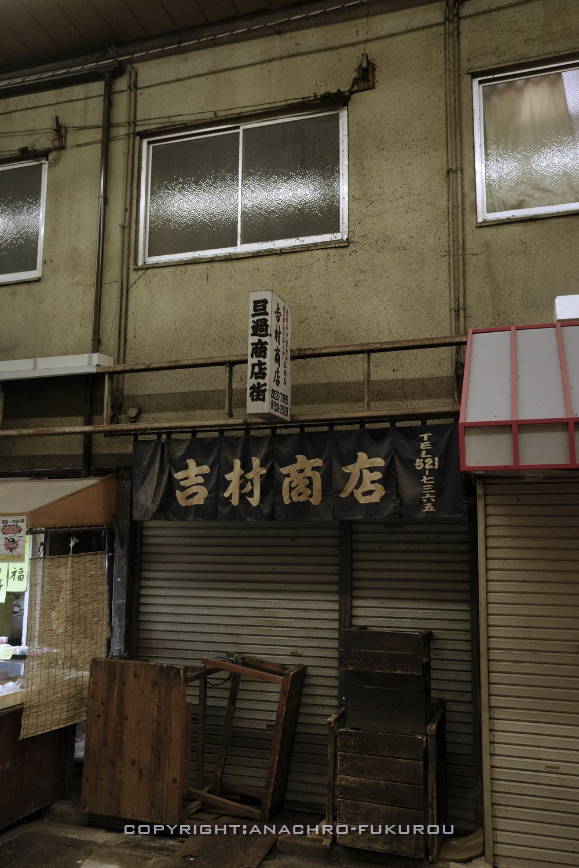 f:id:anachro-fukurou:20210915091836j:plain
