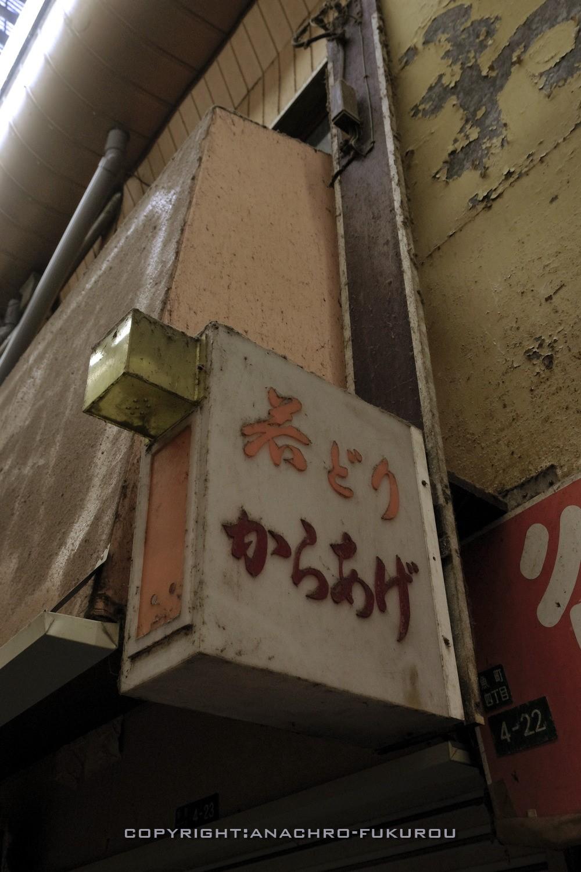 f:id:anachro-fukurou:20210915091848j:plain