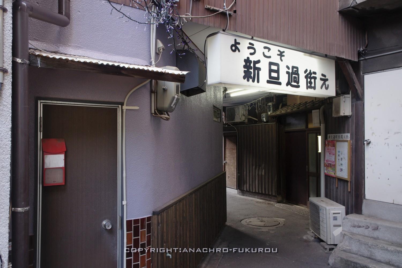 f:id:anachro-fukurou:20210915091858j:plain