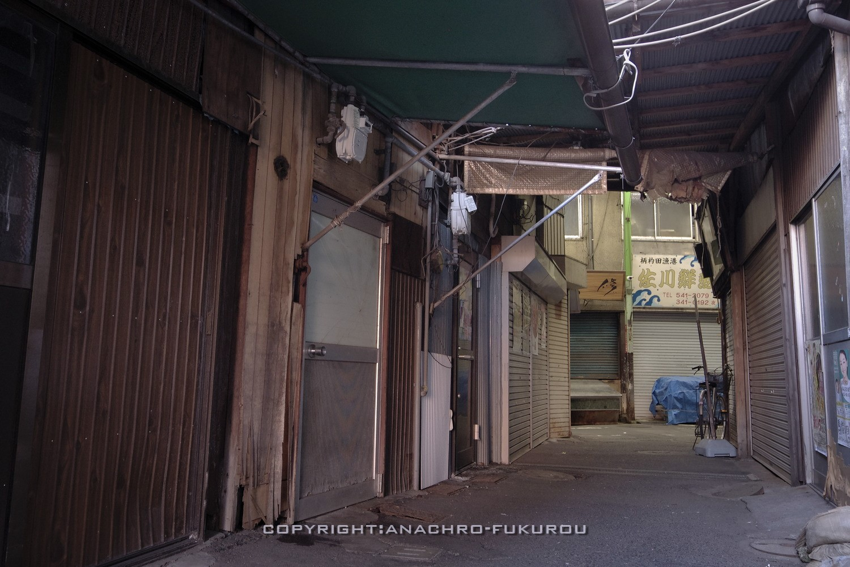 f:id:anachro-fukurou:20210915092009j:plain