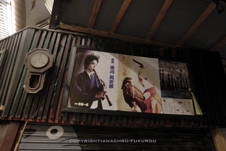 f:id:anachro-fukurou:20210915092017j:plain