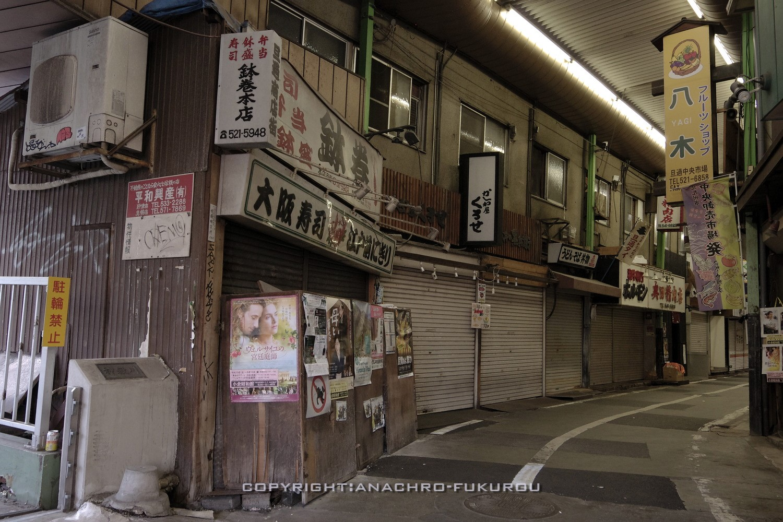 f:id:anachro-fukurou:20210915092021j:plain