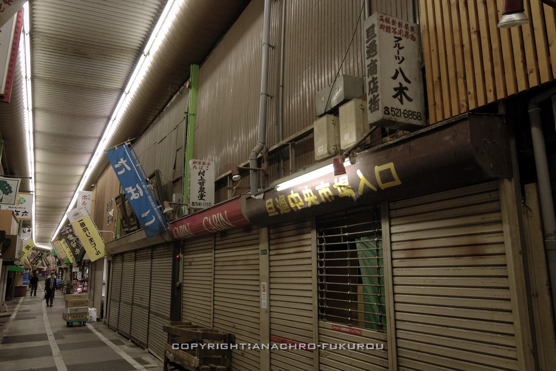 f:id:anachro-fukurou:20210915092025j:plain