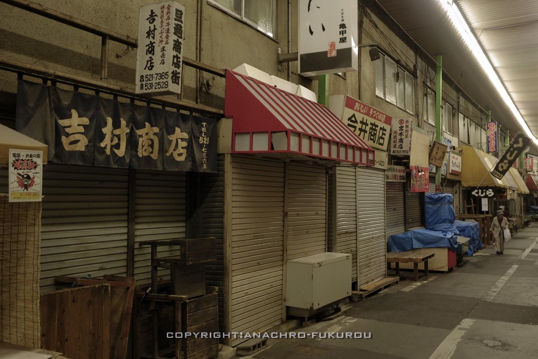 f:id:anachro-fukurou:20210915092042j:plain