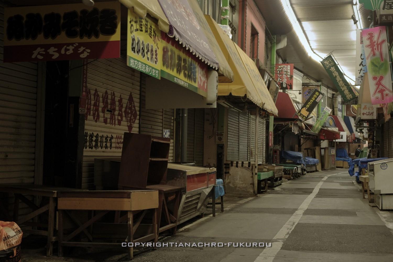 f:id:anachro-fukurou:20210915092054j:plain