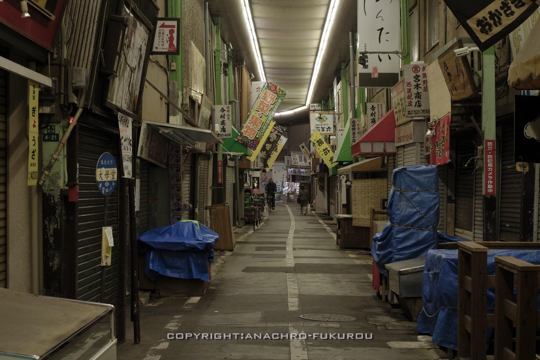 f:id:anachro-fukurou:20210915092112j:plain