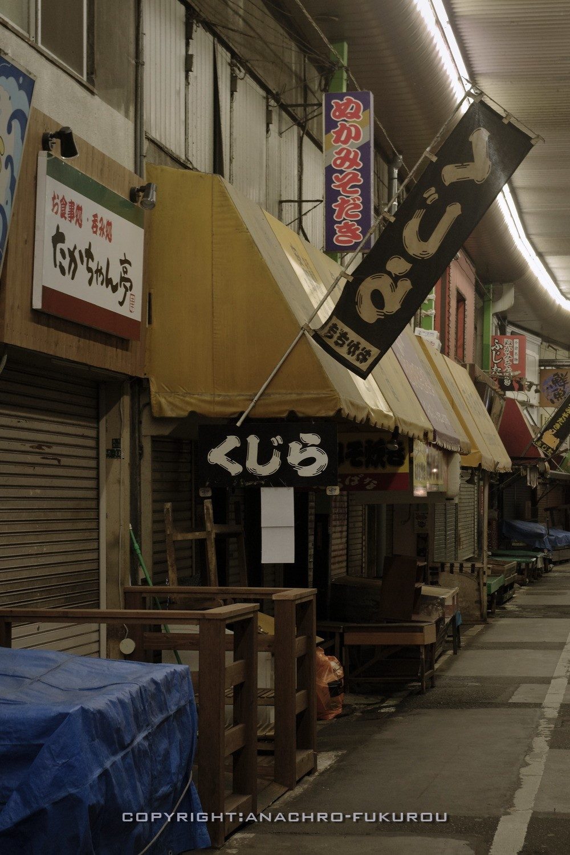 f:id:anachro-fukurou:20210915092124j:plain