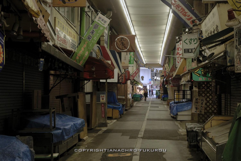 f:id:anachro-fukurou:20210915092128j:plain