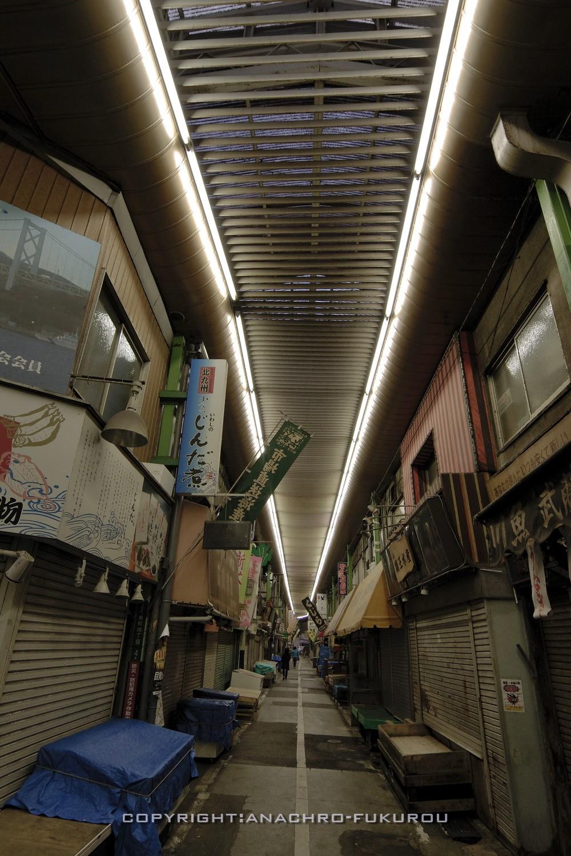 f:id:anachro-fukurou:20210915092143j:plain