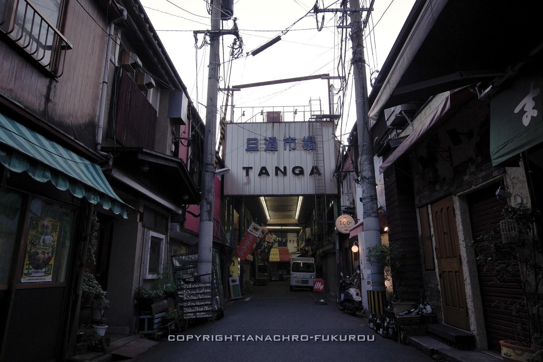 f:id:anachro-fukurou:20210915092151j:plain